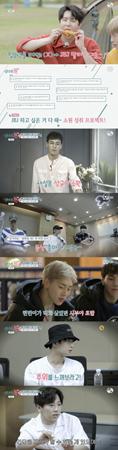 """韓国ボーイズグループ「JBJ」メンバーたちが、番組制作陣の""""ドッキリミッション""""をこなした。(提供:OSEN)"""