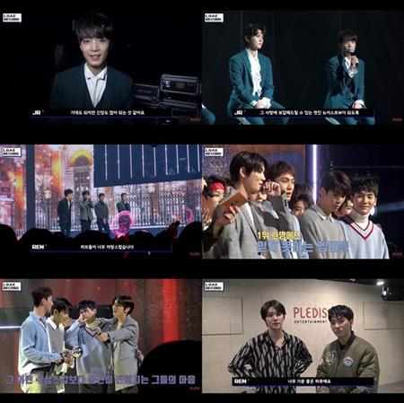 韓国ボーイズグループ「NU'EST W」が、公式YouTubeチェンネルで「L.O.Λ.E RECORD」エピソード3を公開した。(提供:OSEN)