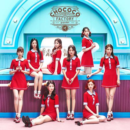 韓国ガールズグループ「gugudan」が、ニューアルバムのカバーイメージとトラックリストを公開した。(提供:OSEN)