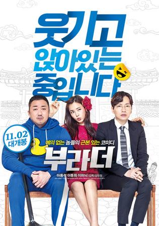 韓国映画「ブラザー」側が、VIP試写会のフォトイベントを中止することにした。(提供:OSEN)