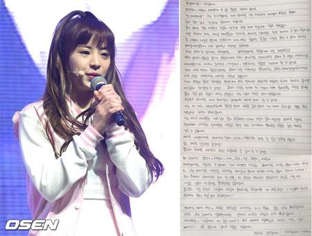 韓国ガールズグループ「OH MY GIRL」脱退を知らせたジニ(22)がメンバーやファンに感謝の意を伝えた。(提供:OSEN)