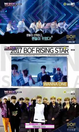 韓国ボーイズグループ「Wanna One」が、「2017BOF ライジングスター」に選ばれた。(提供:OSEN)