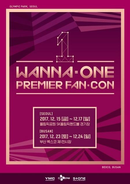 「Wanna One」初の韓国ファンミチケット、ソウルに続き釜山公演まで完売! (提供:news1)