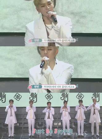 韓国ボーイズグループ「JBJ」メンバーのヒョンビンが、振り付けに対するプレッシャーについて語った。(提供:OSEN)