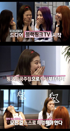 韓国ガールズグループ「BLACKPINK」の新リアルバラエティ番組「BLACKPINK TV」が放送されることが発表された。(提供:OSEN)