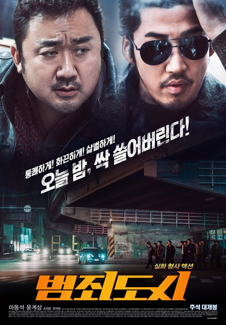 映画「犯罪都市」、ヒット作「軍艦島」超える勢い… ことし上映の韓国映画3位も目前に(提供:news1)