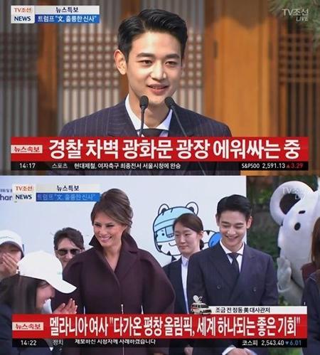 「SHINee」ミンホ、メラニア・トランプ夫人と共に平昌冬季オリンピックを応援(提供:OSEN)