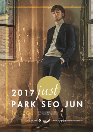 韓国俳優パク・ソジュンが、アジアファンミーティングツアーの最後の地となるソウルでファンと意義深い時間を過ごす。(提供:news1)