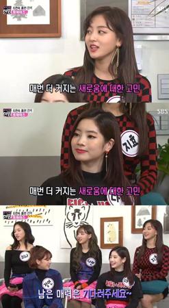 韓国ガールズグループ「TWICE」メンバーのジヒョが、あまりの早い成長に対する心配を吐露した。(提供:OSEN)