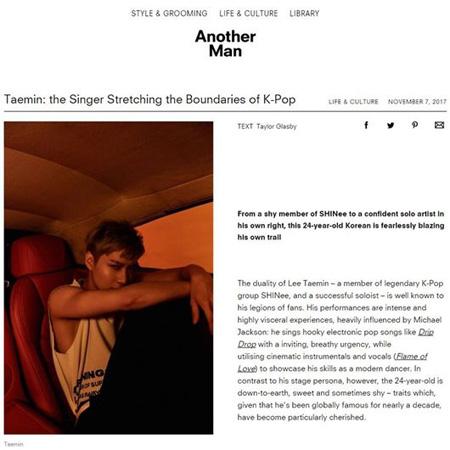 英メディア、テミン(SHINee)を称賛 「K-POPの境界を拡張するアーティスト」(提供:news1)