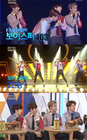 韓国のボーカルグループ「VOISPER」が新「不朽の名曲」強者に浮上した。(提供:OSEN)