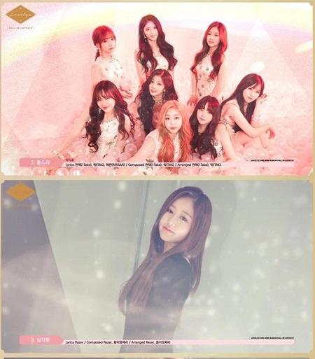 「LOVELYZ」、3rdミニアルバムの全曲プレビュー映像公開! (提供:OSEN)