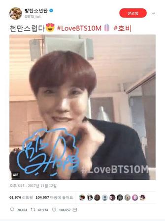 韓国アイドルグループ「防弾少年団」のTwitter(ツイッター)フォロワー数が1000万人を突破した。韓国人アカウントで初の快挙だ。(提供:OSEN)