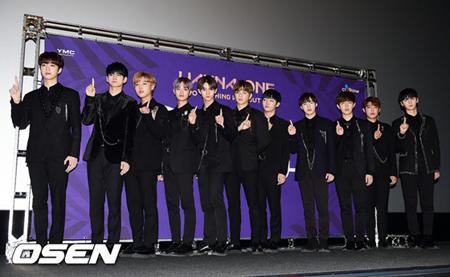 韓国アイドルグループ「Wanna One」が「ますます多くの愛を受けていることに感謝する」と述べた。