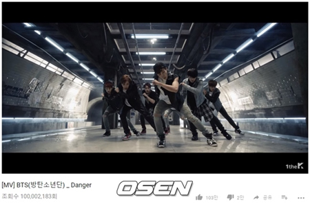 韓国アイドルグループ「防弾少年団」の「Danger」ミュージックビデオ(MV)が再生回数1億回を突破した。(提供:OSEN)