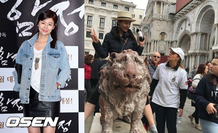韓国女優ソ・ユジョンが、SNSに掲載した写真に関して謝罪した。(提供:OSEN)
