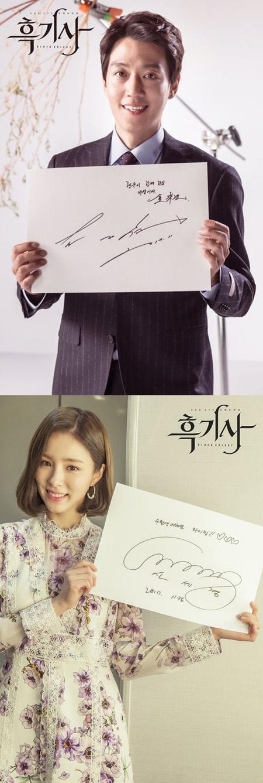 俳優キム・レウォン-シン・セギョンら、受験生に応援メッセージ(提供:OSEN)