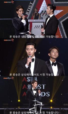 韓国俳優イ・ジュンギ(35)とパク・ソジュン(28)が、AAAfabulous賞を受賞した。(提供:OSEN)
