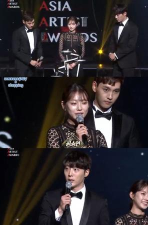 韓国俳優チェ・テジュン&シン・ヒョンス、女優コン・スンヨンが、ニューウェーブ賞を受賞した。(提供:news1)
