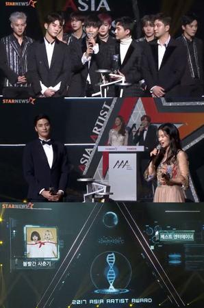 韓国ボーイズグループ「NU'EST W」、「MONSTA X」、「赤いほっぺの思春期」が、ベストエンターテイナー賞を受賞した。(提供:news1)
