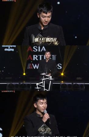 韓国俳優イ・スンギ(30)が、ベストウェルカム賞を受賞した。(提供:news1)