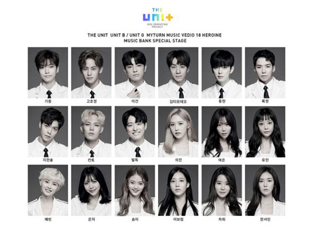 KBSアイドル再起「THE UNIT」を代表し、ミュージックビデオ(MV)ミッションの主人公らが「ミュージックバンク」のステージにあがる。(提供:OSEN)