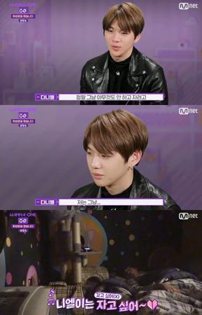 韓国ボーイズグループ「Wanna One」メンバーのカン・ダニエルが、自由時間にやりたいことについて語った。(提供:OSEN)