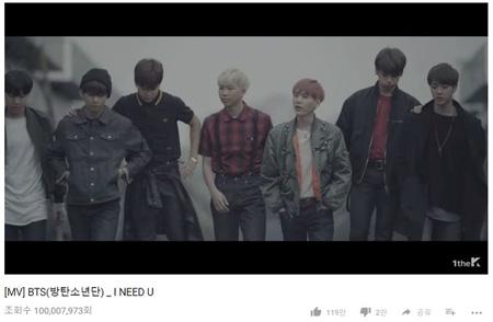 韓国アイドルグループ「防弾少年団」の「I NEED U」ミュージックビデオ(MV)が再生回数1億回を突破した。(提供:OSEN)