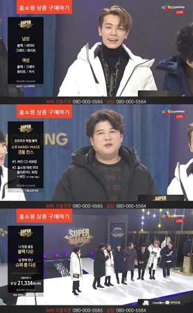 韓国ボーイズグループ「SUPER JUNIOR」が、パディングジャケット完売の公約を掲げた。(提供:OSEN)