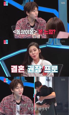 韓国ボーイズグループ「Block B」メンバーのジコが、バラエティ番組「同床異夢」のファンであることを明らかにした。(提供:news1)