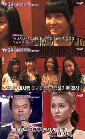 韓国ガールズグループ「TWICE」の日本人メンバー、モモ(21)がオーディション脱落者の反乱「名簿公開」7位に名を挙げた。(提供:news1)