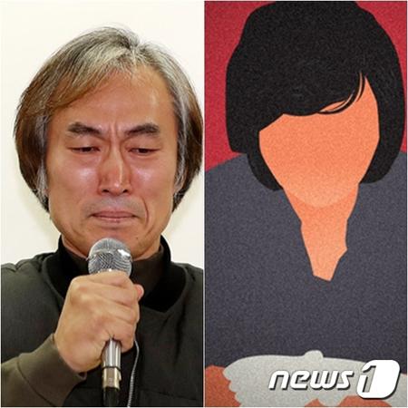韓国俳優チョ・ドクジェ(49)の性的暴行関連で訴訟中の女優Aが「とてもつらかったし、いまもとてもつらい」と訴えた。