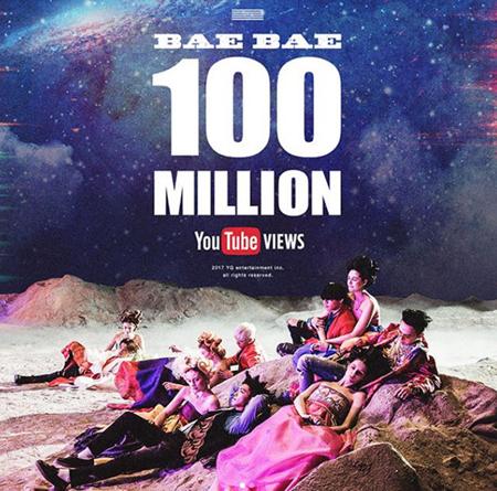 韓国ボーイズグループ「BIGBANG」の「BAEBAE」MVが、再生回数1億回を突破した。(提供:OSEN)