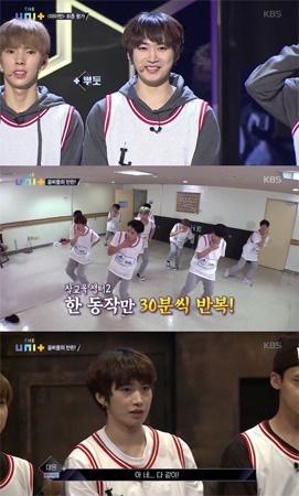 韓国KBSアイドル再起プロジェクト「THE UNIT」のデウォン(MADTOWN、25)がリーダーとしての役割をしっかりと果たし、注目された。(提供:OSEN)