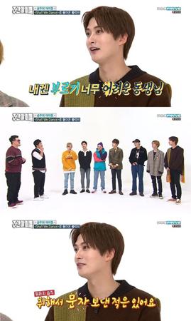 韓国ボーイズグループ「Block B」メンバーのジェヒョが、ジコに対する率直な気持ちを明らかにした。(提供:OSEN)