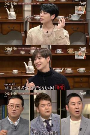 韓国ボーイズグループ「SHINee」メンバーのテミンが、好きな食べ物について語った。