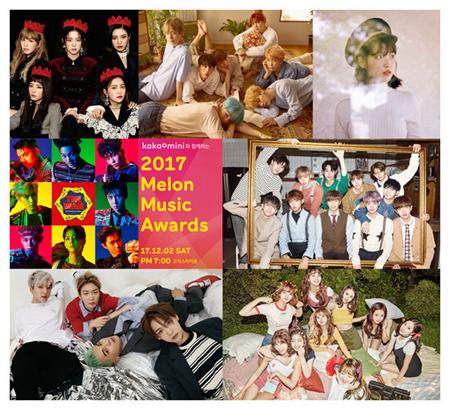 12月2日、ソウル・高尺(コチョク)スカイドームで開催される音楽授賞式「2017MelOn MUSIC AWARDS」の出席者が公開された。(提供:OSEN)