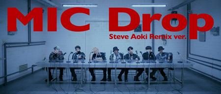 「防弾少年団」、きょう(24日)「MIC Drop」リミックスバージョン世界同時発売! (提供:OSEN)