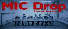 韓国ボーイズグループ「防弾少年団」の「MIC Drop」リミックスバージョンがアメリカのiTunesトップソングチャートでK-POPグループとして初めて1位を獲得した。(提供:OSEN)