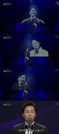 韓国俳優チャ・テヒョン(41)が、ことしこの世を去った先輩たちを哀悼した。(提供:OSEN)