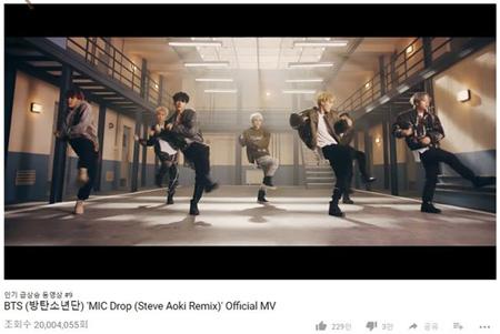 韓国アイドルグループ「防弾少年団」(BTS)の「MIC Drop」リミックスミュージックビデオ(MV)のYouTube再生回数が2000万回を突破した。