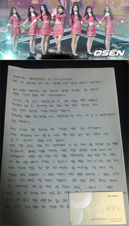 韓国ガールズグループ「LOVELYZ」のマネジャーがファンを脅迫したとして物議を醸す中、該当マネジャーが事務所を退社する意思を明かしたことが分かった。