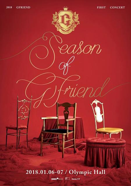 【公式】デビュー3年の「GFRIEND」、来年1月に初単独コンサート開催へ(提供:OSEN)