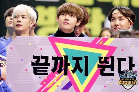 MBC側、「アイドル陸上大会」旧正月開催について言及 「協議事項はない」(提供:OSEN)