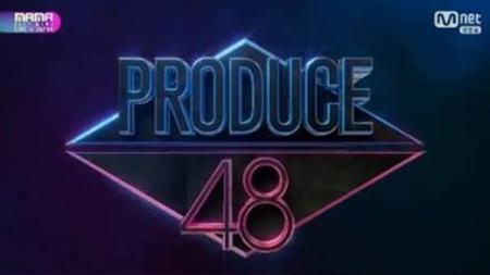 アジア最大級の韓国音楽授賞式「Mnet Asian Music Awards」(MAMA)で、「PRODUCE 48」が予告された。(提供:OSEN)