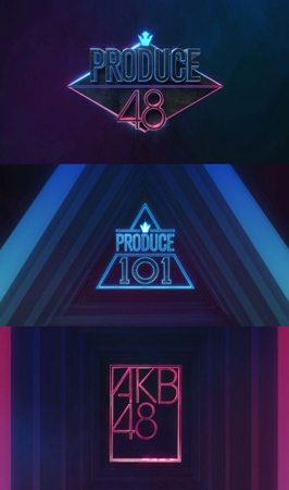 新たなオーディションプロジェクト「PRODUCE 48」について発表された。(提供:OSEN)