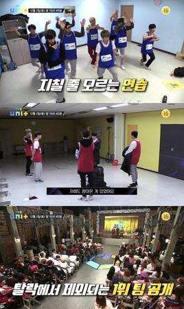 """EXO、BTS、SEVENTEENまで""…アイドル再起「THE UNIT」、男性参加者のRESTART舞台始まる(提供:OSEN)"