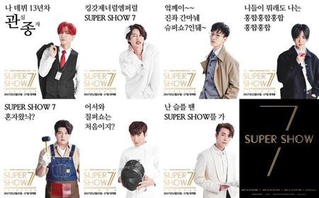 シウォンも合流の「SUPER JUNIOR」コンサート、個別ポスターを公開(提供:news1)
