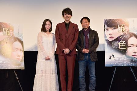 左から藤井武美、古川雄輝、クァク・ジェヨン監督