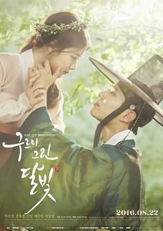 韓国俳優パク・ボゴムと女優キム・ユジョン主演のドラマ「雲が描いた月明り」が、「2017アジアンTVアワーズ」で最優秀賞を受賞した。(提供:news1)